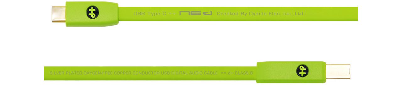 USB 2.0 Kabel NEO by Oyaide d Class B 0,7m Länge